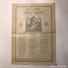 Arte: 1911 NOUS GOIGS LLAHOR DEL GLORIÓS PAGÉS Y MARTRE SANT MEDÍ. SANT CUGAT DEL VALLÈS 21X32 CM.. Lote 148783414