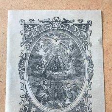 Arte: GRABADO MARIA SANTISIMA DE MONSERRATE PATRONA CIUDAD DE ORIHUELA - FENOLLERA LIBREROS - SIGLO XIX. Lote 149138782