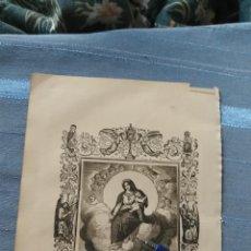 Arte: 1887 ANTIGUO GRABADO PORTUGUES RELIGIOSO - NOSSA SENHORA DAS NEVES , VIRGEN DE LAS NIEVES. Lote 149460370