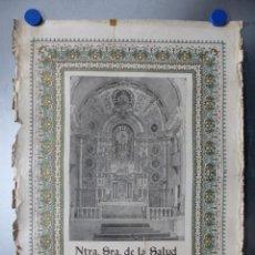 Arte: NUESTRA SEÑORA DE LA SALUD - VENERADA EN EL LUGAR DE CHIRIVILLA, VALENCIA, LITOGRAFIA P. ROCA. Lote 149504230
