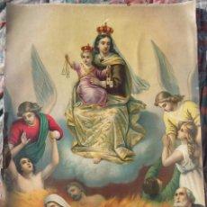 Arte: LÁMINA OLEOGRAFÍA VIRGEN MARÍA, SIGLO XIX, GRAN TAMAÑO /// ÓLEO / ACUARELA / RETABLO / LIENZO. Lote 149506322