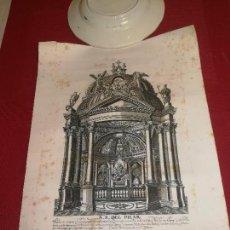 Arte: N. S. DEL PILAR - ANTIGUO GRABADO SIGLO XIX - EN SU TABERNÁCULO - INDULGENCIAS - 43,5 X 31,5 CMS.. Lote 149629578