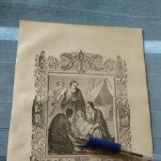 Arte: 1887 ANTIGUO GRABADO PORTUGUES RELIGIOSO - A NATIVIDADE DE NOSSA SENHORA. Lote 149635310