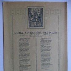Arte: GOZOS A NTRA SRA DEL PILAR VALENCIA PLZA DE LA COMUNION DE SAN ESTEBAN 4. Lote 149955446
