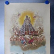 Arte: NUESTRA SEÑORA DE AGUAS-VIVAS - PATRONA DE CARCAGENTE, VALENCIA, AÑO 1950, VII CENTENARIO HALLAZGO. Lote 150767830