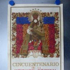 Arte: CINCUENTENARIO CORONACION PONTIFICA DE LA VIRGEN DE LOS DESAMPARADOS - VALENCIA - AÑO 1973. Lote 150772550
