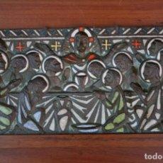 Arte: NUET MARTÍ (BARCELONA, 1914-1998) PRECIOSO BRONCE ESMALTADO . FIRMADO, SANTA CENA.. Lote 151416594