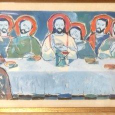 Arte: RAIMON ROCA RICART (1917-2013), 33X90 CM (OBRA), TÈCNICA MIXTA SOBRE CARTULINA (GUACHE), SANTA CENA. Lote 151899204