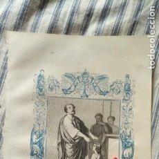 Arte: ANTIGUO GRABADO RELIGIOSO ORIGINAL IMPRESO EN 1851 - SAN VALENTIN. Lote 152211550