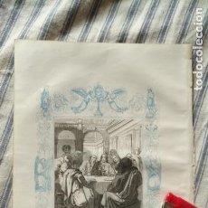 Arte: ANTIGUO GRABADO RELIGIOSO ORIGINAL IMPRESO EN 1851 - LAS BODAS DE CANA. Lote 152214634
