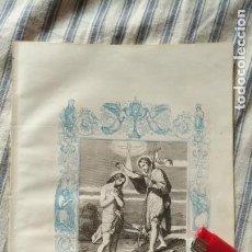 Arte: ANTIGUO GRABADO RELIGIOSO ORIGINAL IMPRESO EN 1851 - BAUTISMO DE JESUS , SAN JUAN JESUCRISTO. Lote 152214746