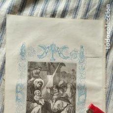 Arte: ANTIGUO GRABADO RELIGIOSO ORIGINAL IMPRESO EN 1851 - LA ADORACION DE LOS SANTOS REYES MAGOS. Lote 152214910
