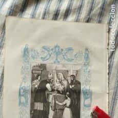 Arte: ANTIGUO GRABADO RELIGIOSO ORIGINAL IMPRESO EN 1851 - LA CIRCUNCISION DEL SEÑOR . Lote 152215178