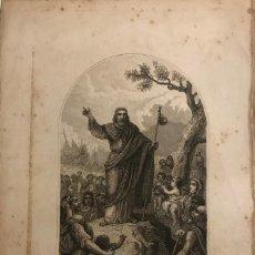 Arte: ESPAÑA. SANTIAGO PREDICA EN ESPAÑA 16X24 CM. Lote 152340386