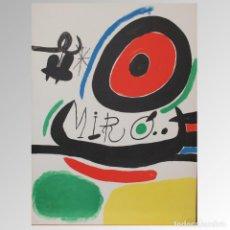 Arte: EXPOSICIÓN 3 LIBROS OSAKA. Lote 152340578