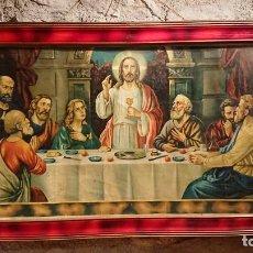 Arte: ANTIGUO CUADRO CON LÁMINA DE LA SANTA CENA DE JESÚS DE LOS AÑOS AÑOS 30-40. Lote 152838258