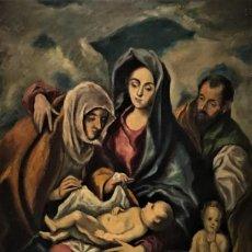 Arte: SAGRADA FAMILIA, EL GRECO, EXCEPCIONAL COPIA. Lote 153127974