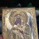 Arte: BONITO MARCO CON UN ICONO RELIGIOSO EN PLATA DE LEY. Lote 153455372
