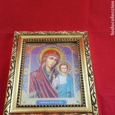 Arte: ICONO AÑO 99. Lote 153447016