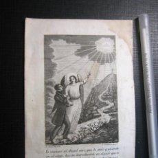 Arte: GRABADO RELIGIOSO 1850 - ANGEL DE LA GUARDA - DIBUJO F. ROCA GRABADOR P. ALABERN. Lote 153730126