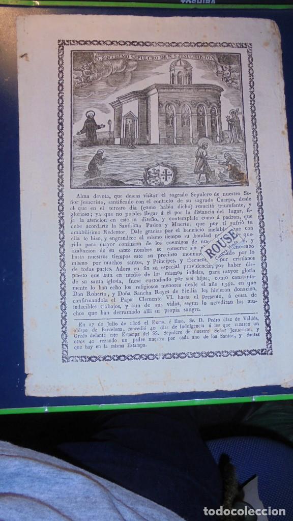 BARCELONA - ANTIGUO GRABADO - PRINCIPIO S. XIX EL SANTISIMO SEPULCRO DE N.S. JESUCHRISTO CONCEDIÓ (Arte - Arte Religioso - Grabados)