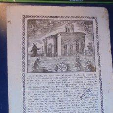 Arte: BARCELONA - ANTIGUO GRABADO - PRINCIPIO S. XIX EL SANTISIMO SEPULCRO DE N.S. JESUCHRISTO CONCEDIÓ . Lote 153801702