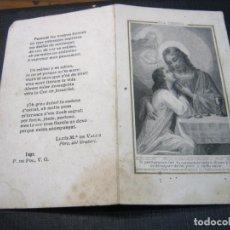 Arte: ADORACION NOCTURNA DIPTICO POEMA LLUIS Mª DE VALLS SAN JOSÉ. M. BORDAS EDIT. GRABADOR AL ACERO BUXÓ. Lote 154107438