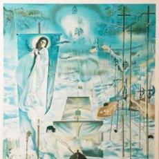 Arte: LITOGRAFÍA ORIGINAL DE SALVADOR DALI FIRMADA A LÁPIZ. Lote 154499274