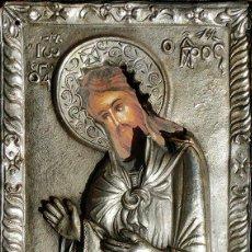 Arte: BONITO ICONO RELIGIOSO - METAL REPUJADO - SANTO - MARCO DE MADERA - ARTE BIZANTINO - COPIA - MUSEO. Lote 154682174