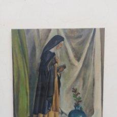 Arte: CUADRO RELIGIOSO DEL VIRGEN PINTADO A MANO SOBRE TELA NO FIRMADO. Lote 154856053