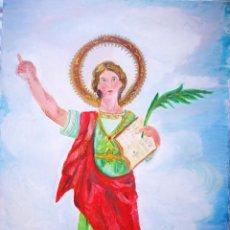 Arte: CUADRÓ OLEO SOBRE LIENZO RELIGIOSA. Lote 155008762