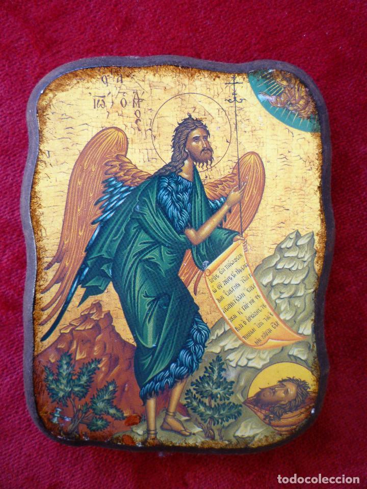 REPRODUCCIÓN DE ICO BIZANTINO, HECHO EN GRECIA. LÁMINA SOBRE AGLOMERADO DE MADERA. CON CERTIFICADO (Arte - Arte Religioso - Iconos)