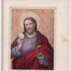 Arte: LITOGRAFIA S.XIX . EL SALVADOR , DE ANTONIO PASCUAL Y ABAD. EDITOR VALENCIA. Lote 155695546