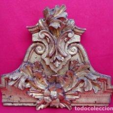 Arte: FRAGMENTO DE RETABLO EN MADERA TALLADA, ESTUCADA Y DORADA AL ORO FINO S. XVIII. 40X45X11 CMS.. Lote 155881910