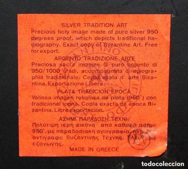 Arte: GRAN ICONO BIZANTINO EN PLATA REPUJADA DE 950. 27,5 CM. X 21,5 CM. - Foto 12 - 108429307