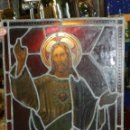 Arte: (M) PLAFON DE CRISTAL EMPLOMADO S.XIX IMAGEN DE SAN JOSE 46,5 X 37 CM, SEÑALES DE USO NORMALES. Lote 156046050