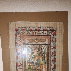 Arte: CUADRO DE EGIPTO. Lote 156557008