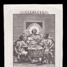 Arte: *** PRECIOSO GRABADO. (ALLELUIA) PARTIENDO EL PAN. FIRMADO. SIGLO XVII-XVIII ***. Lote 156749930