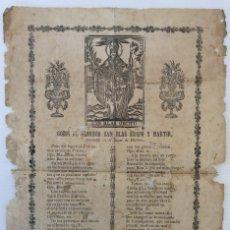 Arte: GOZOS AL GLORIOSO SAN BLAS OBISPO Y MARTIR – ALCOY, 1868 – IMPRENTA DE JOSÉ MARTÍ – VALENCIA . Lote 157060086