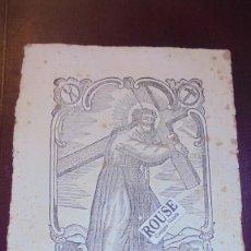 Arte: ANTIGUO GRABADO S. XVIII - XIX - EL SANTO CRISTO - 22X16 CM. . Lote 157738198