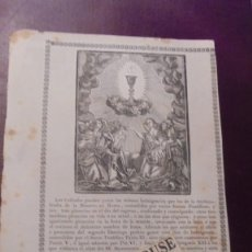 Arte: CENCESION DE INDULGENCIAS , BARCELONA LAMINA S. XIX - 22X15 CM. . Lote 157738778