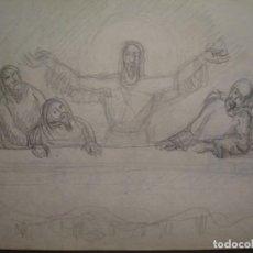 Arte: DIBUJO RELIGIOSO POR MANUEL LAHOZ PINTOR ARAGONÉS.LA ÚLTIMA CENA.SEMANA SANTA.. Lote 157955570