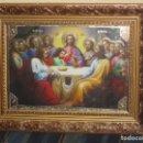 Arte: REPRODUCCION ICONO SOBRE MARCO DE MADERA Y CRISTAL-LEER MAS ABAJO. Lote 158184350