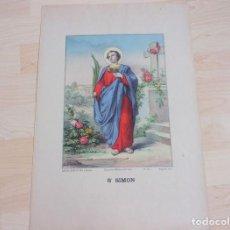 Arte: GRABADO RELIGIOSO DE SAN SIMÓN, FRANCIA, MEDIADOS DEL SIGLO XIX. Lote 158457090