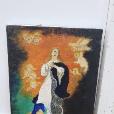 Arte: OLEO SOBRE LIENZO VIRGEN CON ANGELES FIRMADO FPLANA . Lote 158779922