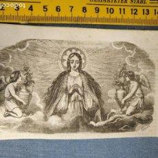 Arte: ANTIGUO GRABADO CIRCA 1850 APROX., VIRGEN MARIA O INMACULADA CON ARCANJELES O ANGELES - CODERCH GRAB. Lote 160230966