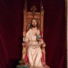 Arte - Sagrado Corazón de Jesús entronizado 60 cm - 160399880