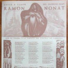 Arte: GOIGS A LLAOR DE SANT RAMON NONAT AL CASTELL DE CARDONA (1990). Lote 160655130