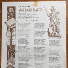 Arte: GOIGS DE SANT JORDI MÀRTIR - CANILLO, ANDORRA (1995). Lote 160655478