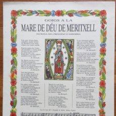 Arte: GOIGS A LA MARE DE DÉU DE MERITXELL 1990 ANDORRA. Lote 160658454